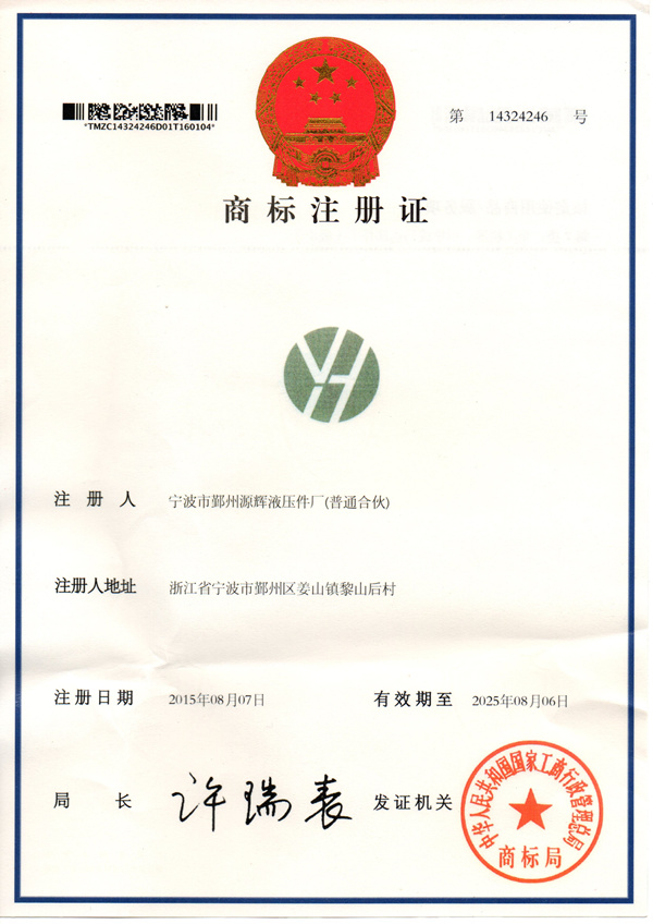 sertifikaat